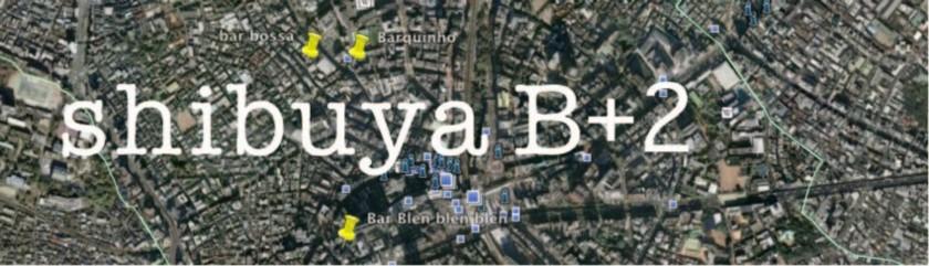 渋谷B+2