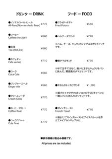 新メニュー(総額)NMDノンアル.png