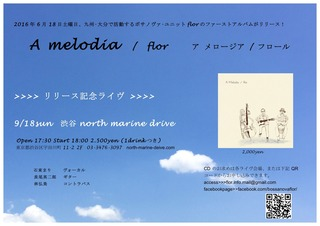 a-melodia-Live-フライヤー.jpg